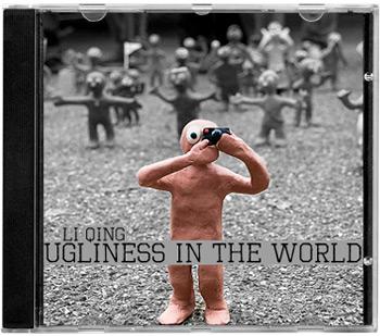 Facebook album cover meme (cd version)