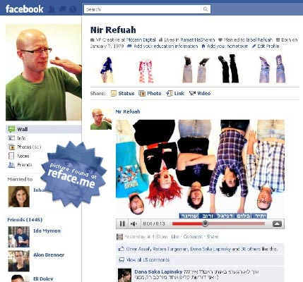 50 New Facebook Profile Photo Hacks