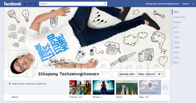 10 Creative Facebook Timeline Cover Photo Hacks