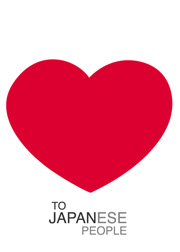 japan-profile-pictures-to-japanese-people